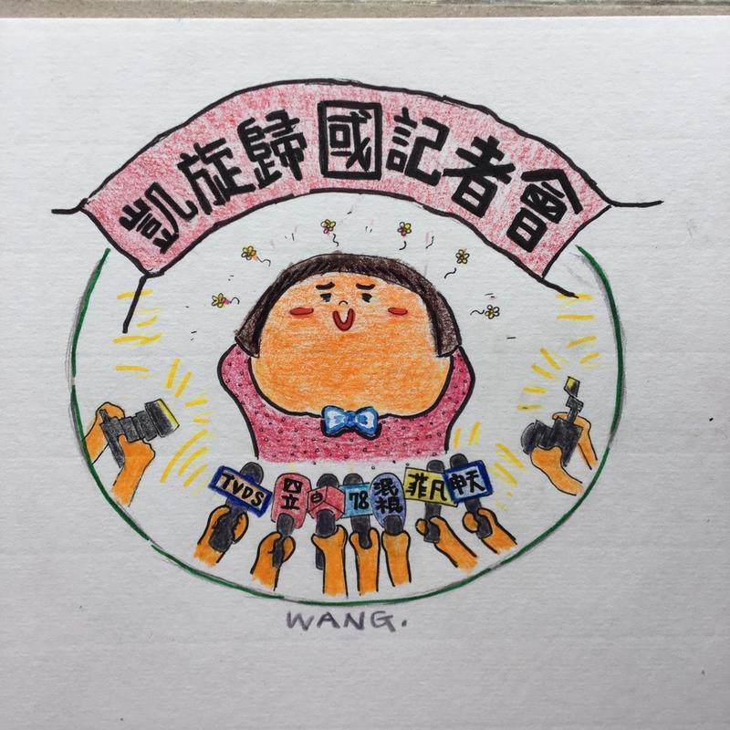 〈 WangWang 〉  從小我就深信,若能把一件事情做到極致,一定可以成為一位揚名世界的國際大師。長大之後,這樣的想法依舊不變,但更明白追求夢想需要腳踏實地實踐的道理。現在的我正走在夢想的路上,一步一步,享受著踏實前進的風景。