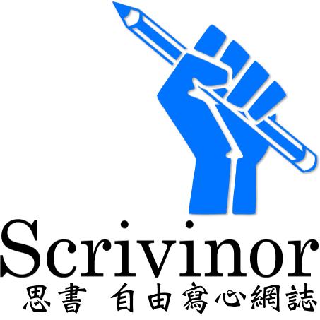Logo s453 chinese