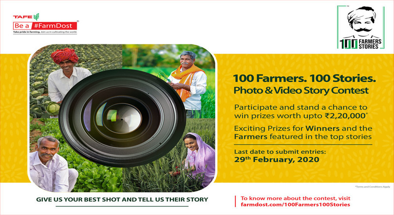 1 tafe  farmdost  100 farmers 100 stories contest1100x600