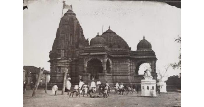 Ujjain names